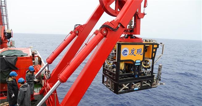 Chinas unbemanntes Tauchboot erkundet den Westpazifik