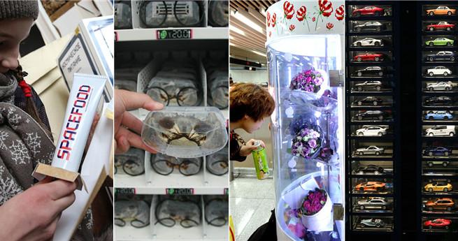 Automaten, die alles verkaufen