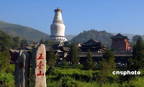 五台山 五台山は中国の四大仏教名山の一つであり、全国最大規模の仏教建築群や、多...  仏教名山
