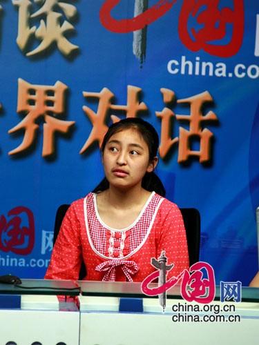 16岁女生刘怡雪