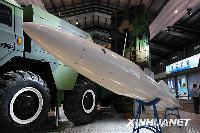 中国広東省珠海市で11月4日から開催されている第7回中国国際航空宇宙博覧会で出展された中国の中国航天科工集団が自主開発した神鷹400誘導ロケット発射システム