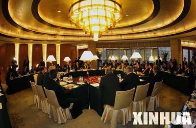 6カ国協議首席代表会合が開幕_Ch...