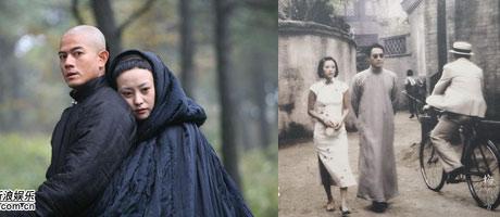 2009年-《梅兰芳》和《白银帝国》<br>将亮相第59届柏林国际电影节