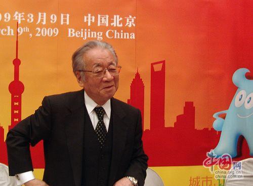堺屋太一: 堺屋太一代表、金融危機の中の上海万博を語る_japanese.china.org.cn