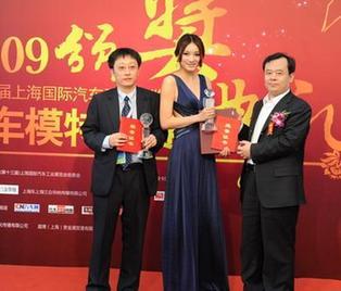 上海モーターショー、コンパニオン・コンテスト受賞者を発表