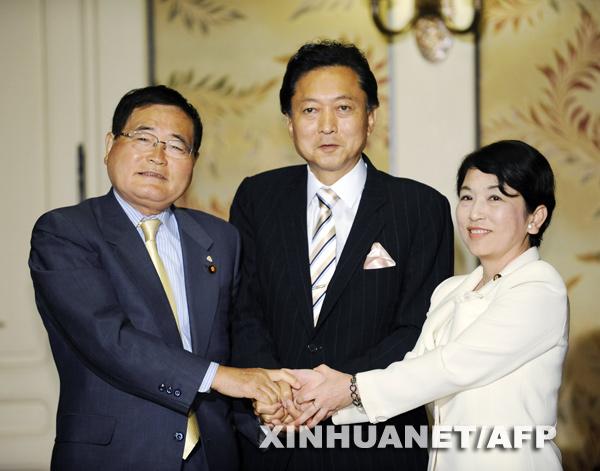 日本3党が連立政権合意に署名_Ch...