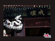 戒台院にある香炉に飾られた竜の彫刻