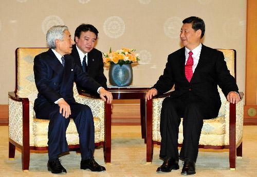 明仁天皇と会見する習近平副主席 習近平国家副主席は15日、日本の明仁天...  習近平副主席が日