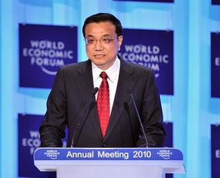 李克強副総理、ポスト危機時代の世界経済の発展で5つの提案