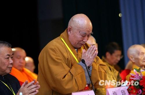 パンチェン11世、中国仏教協会の...