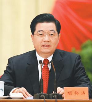 胡錦涛:引き続き党の執政能力や...