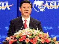 習近平副主席、博鰲アジアフォーラムで基調演説