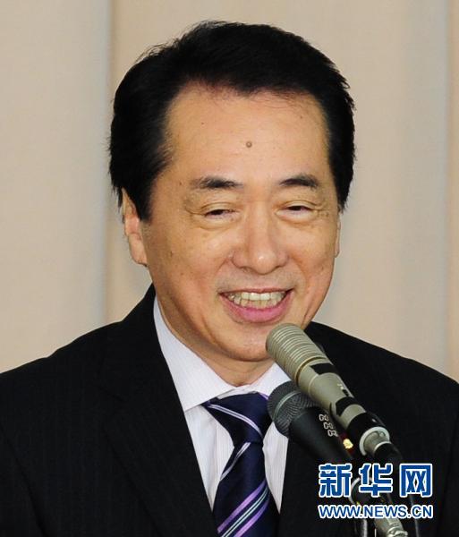 4日午後に行われた衆参両院首相指名選挙で、民主党の新しい党首に選ばれた... 民主党の新代表・菅