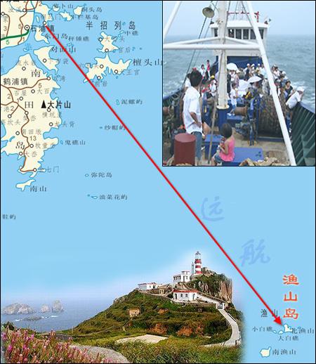 中国、真の海洋国家への道のりは...