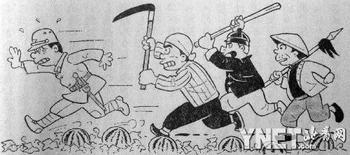 敢な大理v漫画漫画と漫画を描く旧日本军の人民军队中国图片