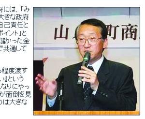NHKの有名解説委員が自殺_中国網_日本語