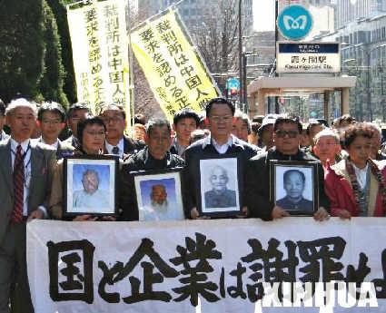 中国人強制労働者、三菱に1億元...