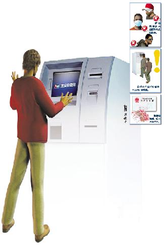顔認識ATMが登場、マスク着用で...