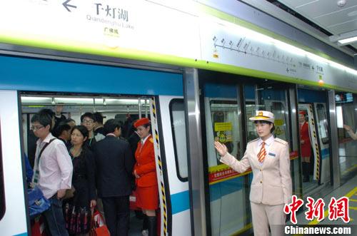 中国初の都市間地下鉄が広州ー仏...