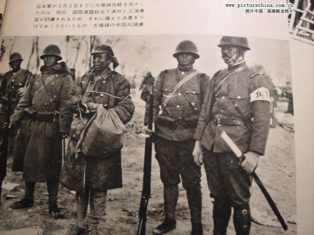 四川省の民間収集家である樊建川さんは1990年代に日本に行き、戦時中の... 写真集の中の抗日捕