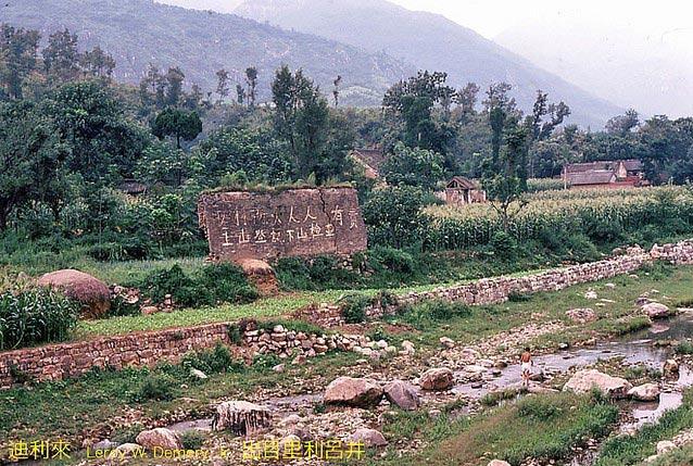 嵩山少林寺の画像 p1_37