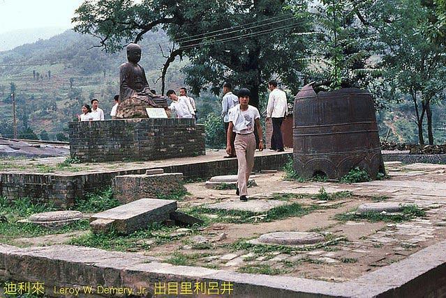 嵩山少林寺の画像 p1_20