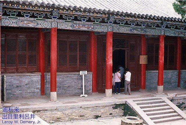 嵩山少林寺の画像 p1_40
