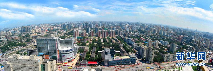 ... ――中関村の発展史_China.org.cn