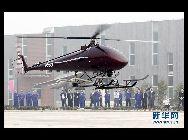 中国初の無人ヘリコプター・V750の試験飛行が7日、山東省濰坊市で成功した。このヘリコプターは、普通のB2B飛行機を改造したもので、重さ757キロ、搭載可能重量は80キロ以上、平行飛行の最大時速は161キロ、最大飛行距離は500キロ、持続飛行時間は4時間。また、事前に設定されたプログラムに沿って遠隔操作も可能だという。 「中国網日本語版(チャイナネット)」2011年5月9日