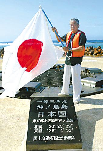 【悲報】台湾政府「沖ノ鳥島は岩だった。島ではない」 中国韓国と同調へ [無断転載禁止]©2ch.net [479913954]YouTube動画>2本 ->画像>103枚