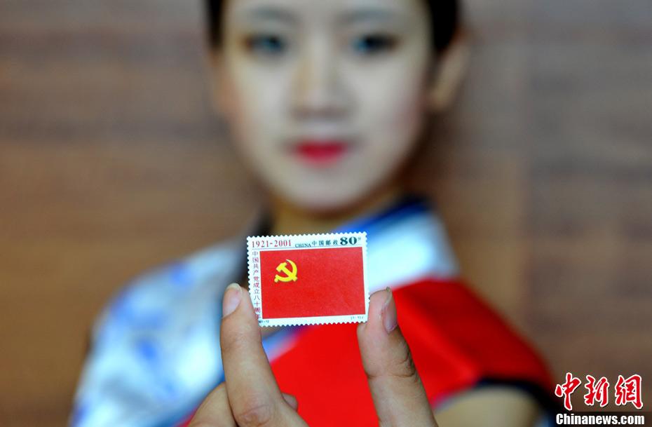 中国共産党創立90周年記念 各地盛んにイベント_China.org.cn