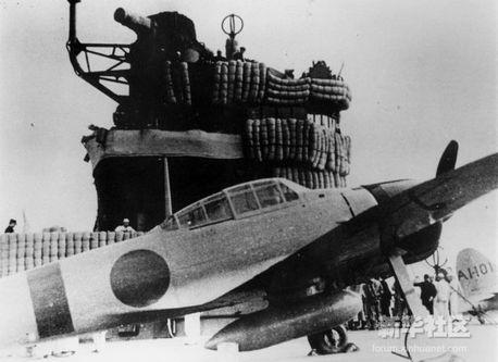 真珠湾攻撃事件の絶版写真を公開...