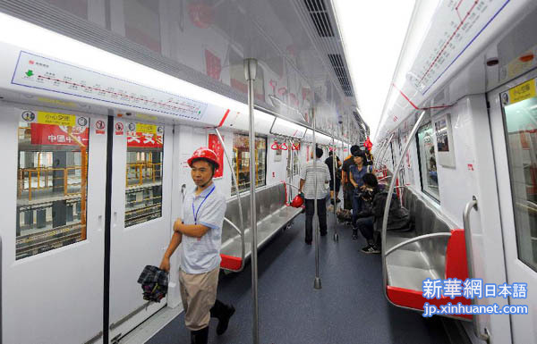 中国 5カ年計画期に2600キロの都...