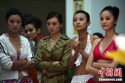 私服姿の女子小中学生275着目 [無断転載禁止]©bbspink.comYouTube動画>9本 ->画像>1244枚