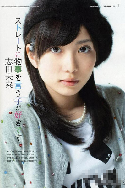 shida mirai kamiki ryunosuke dating websites Join facebook to connect with jorg arden damilig boniel and others born again badjao church, kamishi | kamiki ryunosuke x shida mirai dating 3 , chichay.