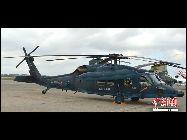 米国のシコルスキー・エアクラフトが開発したUH-60ブラックホークを日本の航空自衛隊が救難隊用に独自改良した救難ヘリコプター「UH-60J」