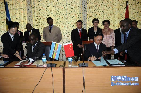 中国と東アフリカ共同体が経済・...