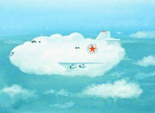 """【北朝鮮】米戦略爆撃機「B-1B」に、北朝鮮が地対空ミサイルレーダーを稼働 """"一触即発""""の状況だった★2©2ch.netYouTube動画>23本 ->画像>50枚"""