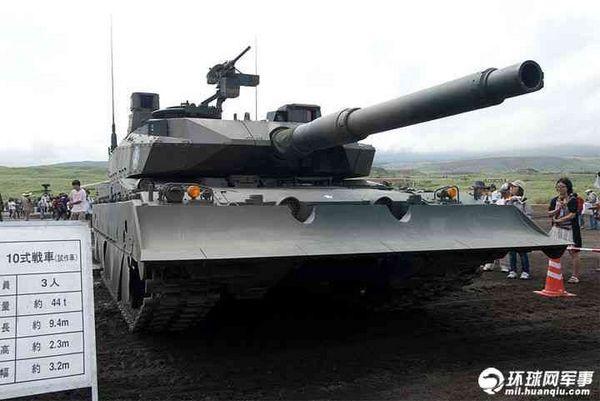 10式戦車の画像 p1_13