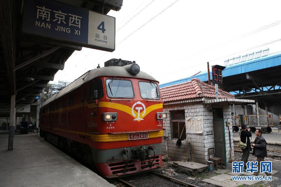 南京西駅が百年の歴史に幕 鉄道...