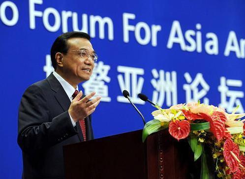 李克強副総理、博鰲アジアフォーラムで基調演説