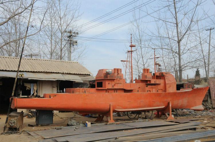 タイコンデロガ級ミサイル巡洋艦の画像 p1_7
