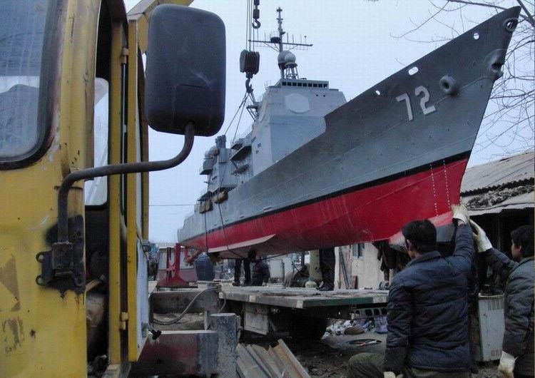 タイコンデロガ級ミサイル巡洋艦の画像 p1_9