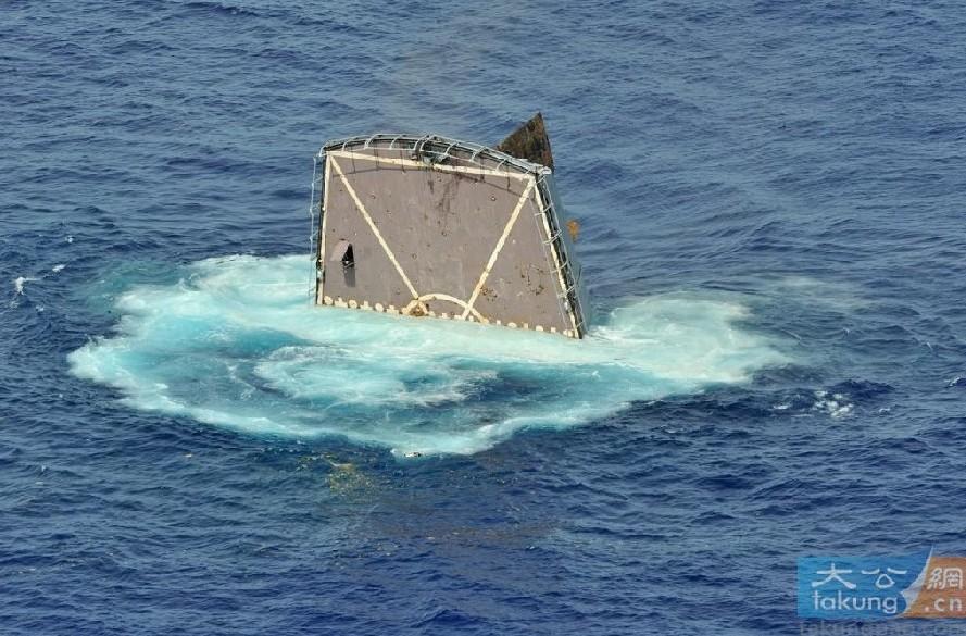 ハワイ沖で行われている環太平洋軍事演習に参加するオーストラリア海軍のコ... 環太平洋軍事演習