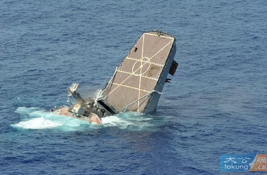 環太平洋軍事演習 豪潜水艦が米...
