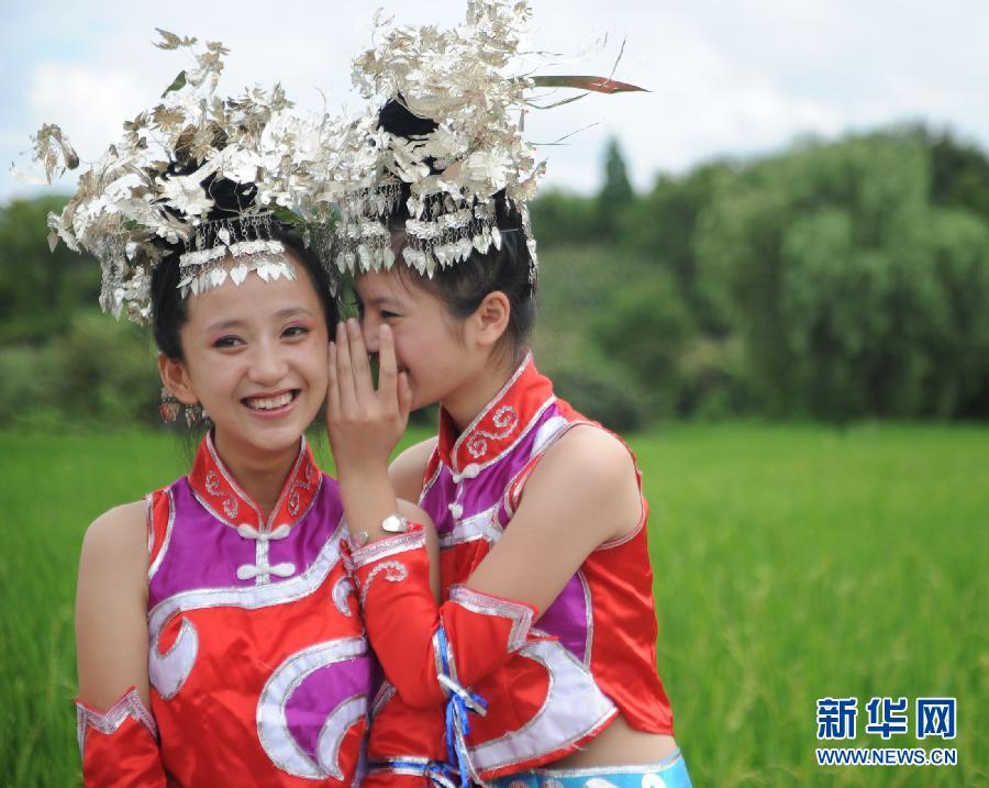 貴州省少数民族の水族 「東方のバレンタインデー」を祝うコメント