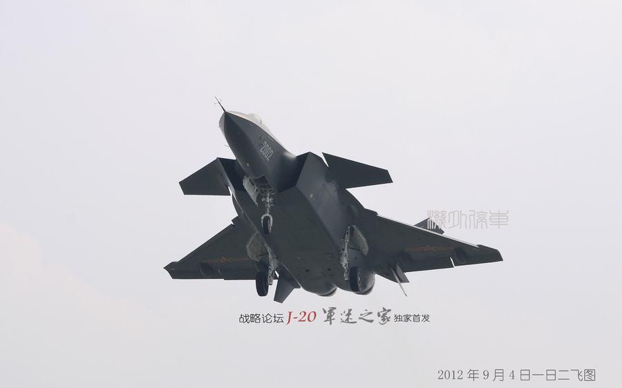 J 20 (戦闘機)の画像 p1_20