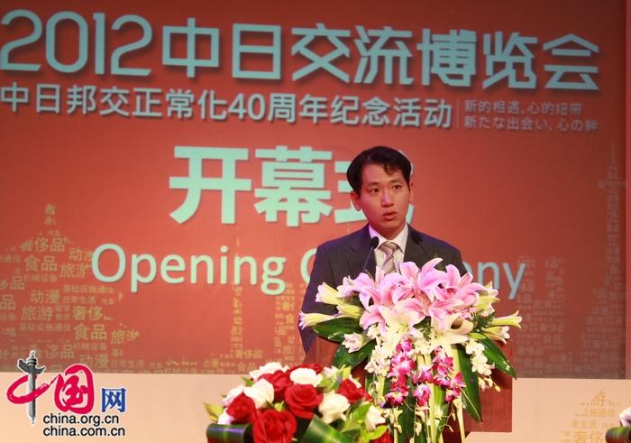 中日国交正常化40周年記念 「中日交流博覧会ウィーク2012」北京開催コメント
