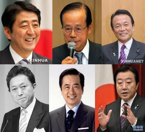 野田政権の終結間近 ポスト小泉の政治特徴を分析_中国網_日本語