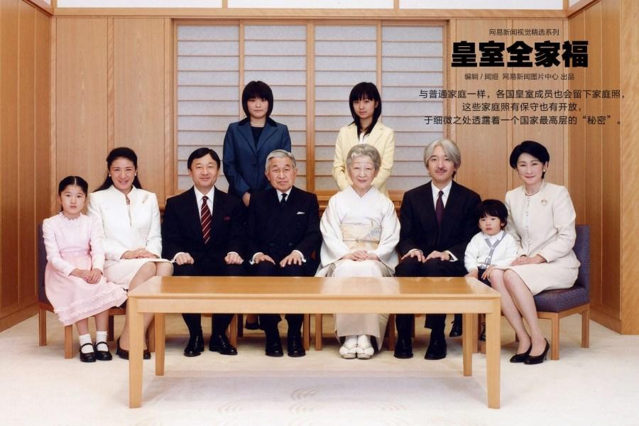 「わが家の主役」に写真を ... - jomo-news.co.jp